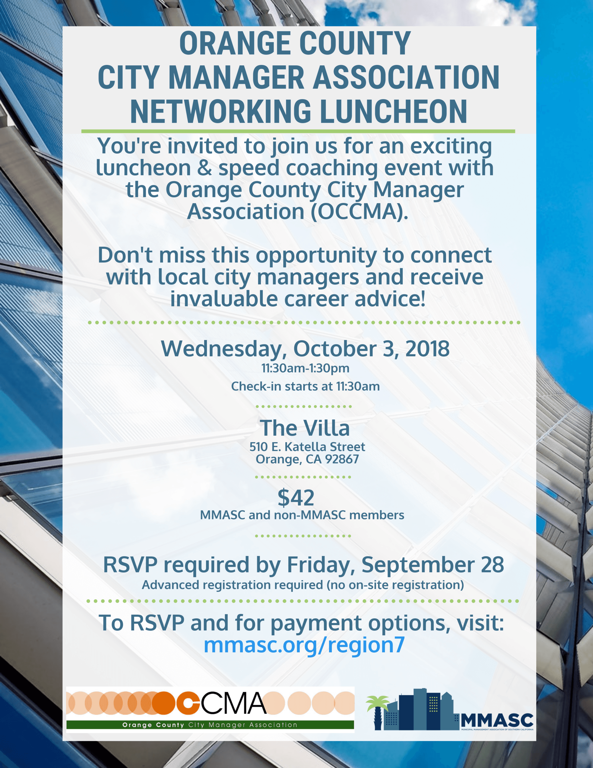 2018 OCCMA networking event